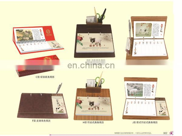 Gifts National Theory hardcover Desk calendar for 2015