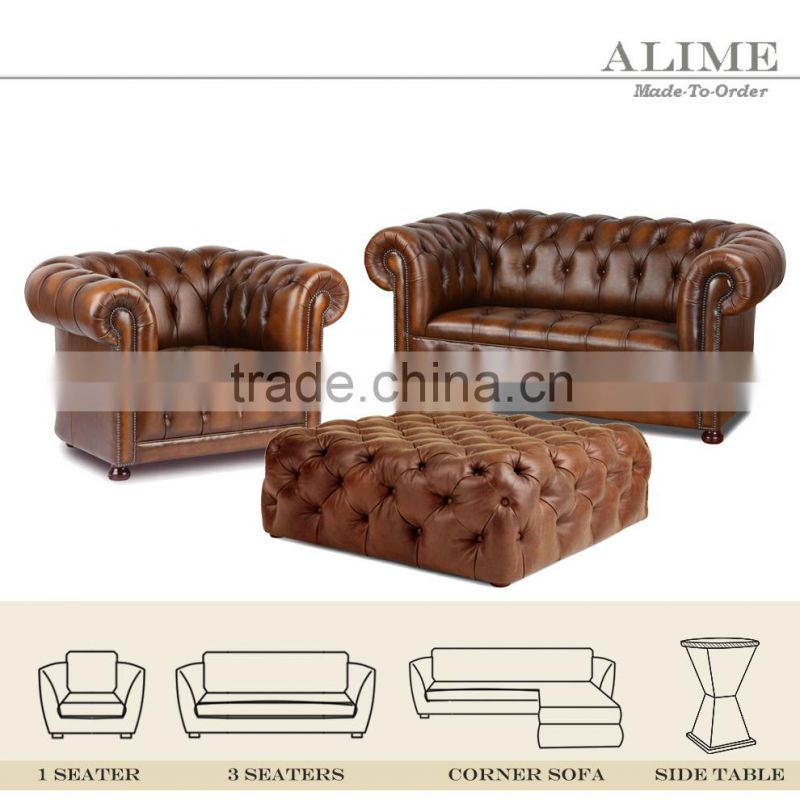Alime ASF602 classic brown fabric chesterfield
