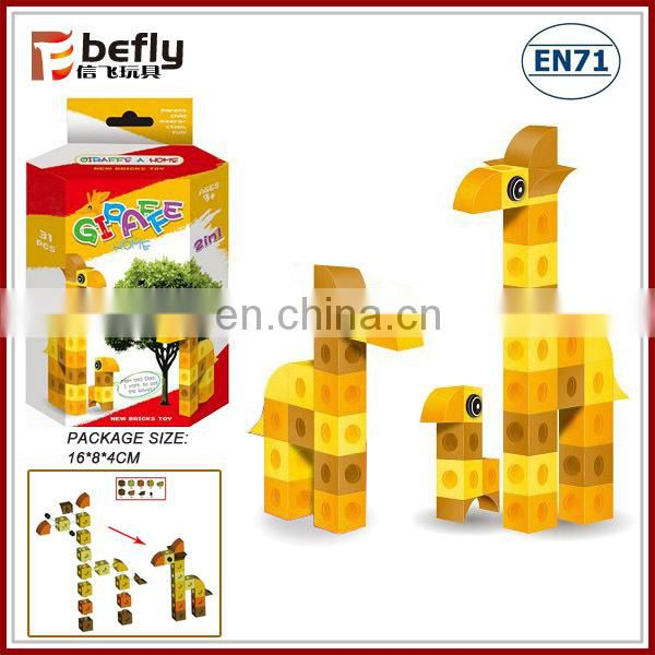 Cheap intelligent plastic animal toy block for kid