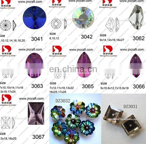 DZ-3119 fancy loose point back round rivoli glass buttons sew on dresses