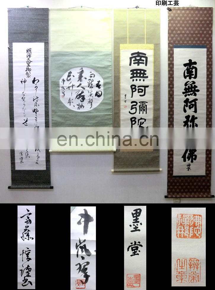 "Assorted antique kakemono ""kakejiku"" for wall decorations"