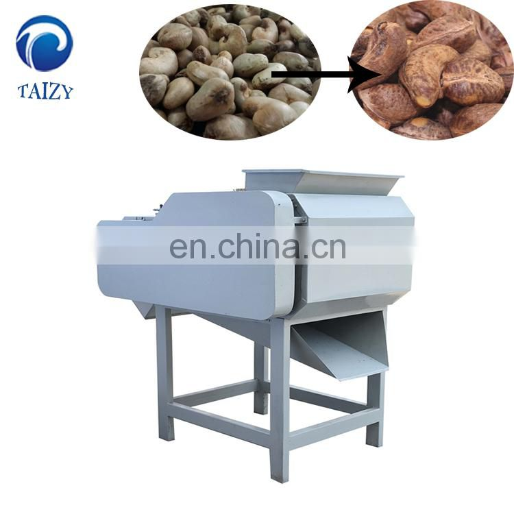 Taizy good quality cashew nut shell removing machine/Cashew nut sheller