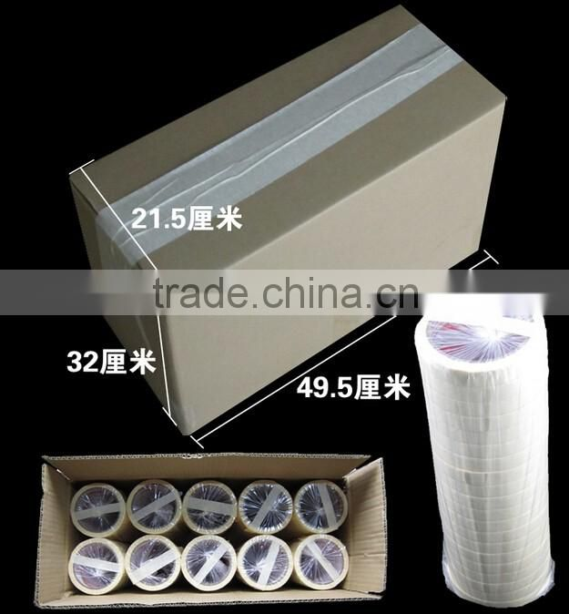 adhesive paper tape / auto paint masking paper