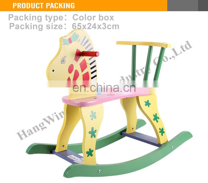 High Quality Kids Wooden Rocking Horse For Sale