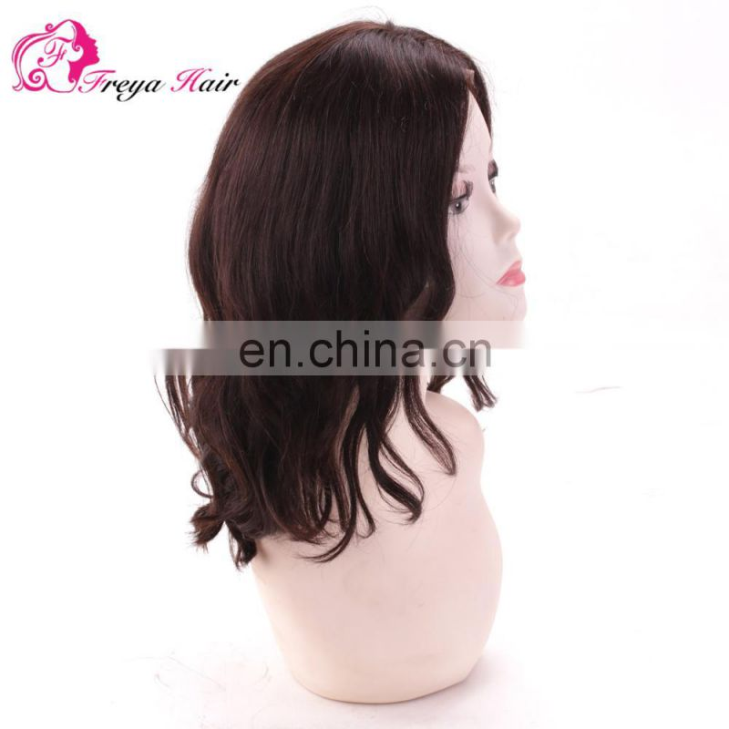 Fashion Bob Style Short Bob Wave Wig 100% Human Hair Virgin Brazilian Lace front Wig With Bangs Under 100