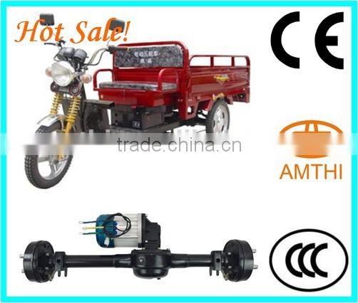 High power bldc motor for rickshaw, high torque dc motor with