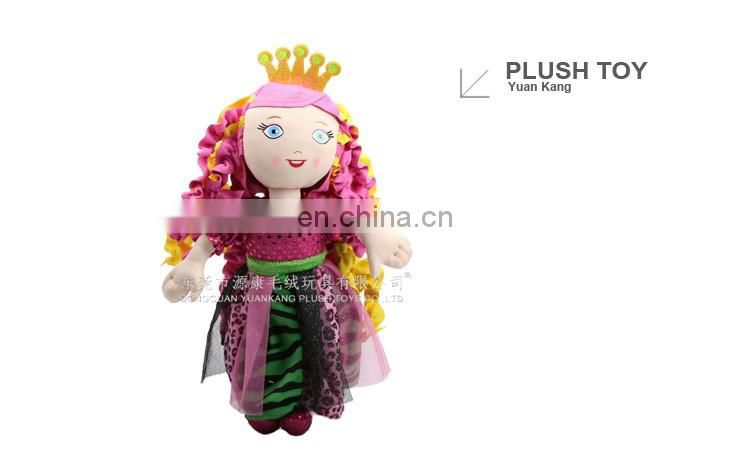 Create Your Own Doll China Factory Custom Plush Toy From Picture