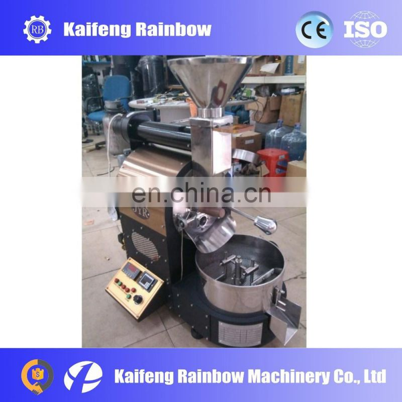 commercial coffee roaster/coffee bean roaster/coffee roasting machine for sale