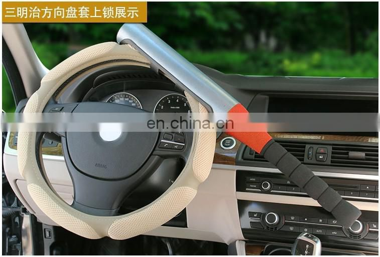YH9186 Automobile Steering Wheel Lock High-precision Stick-type Lock Anti-theft Lock for Car
