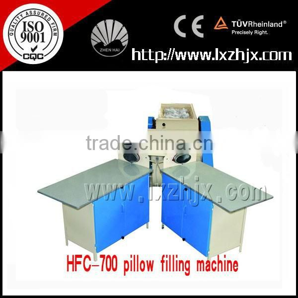 HFC-700 CE Certified Nonwoven fiber pillow filling machine, bedding pillow machine
