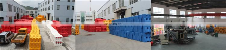 High Light PE Small Water Filled Plastic Concrete Safety Car Park Barrier