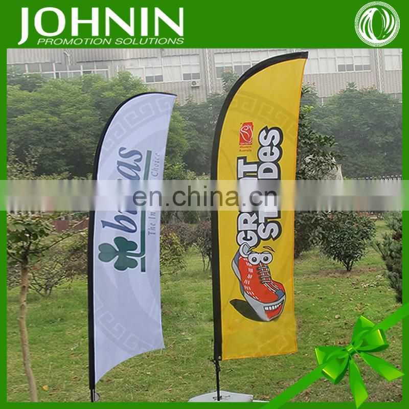 cheap outdoor promotional custom flying advertisement banner