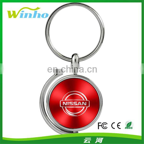 Promotion Round Metal Spinner Keyring