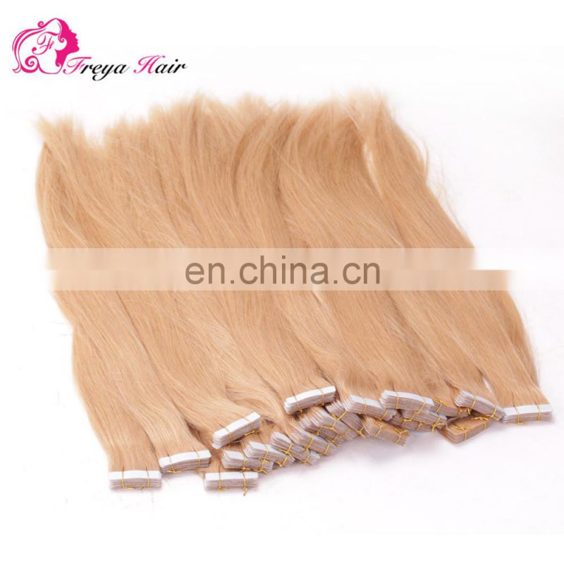 Wholesale High Quality Virgin Remy Brazilian Hair Tape Hair Extension