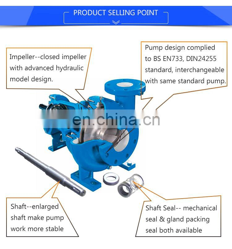 600m3h centrifugal pump for trash water