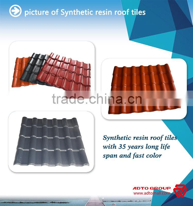 Chinese Factory Supply Best Selling Kerala Ceramic Clay Roof Tile