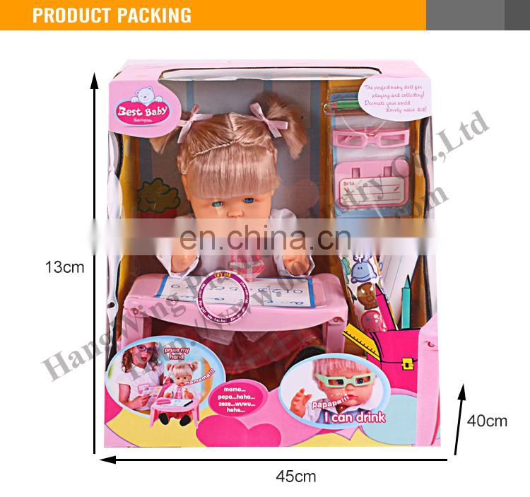 2015 Most Popular 16 inch pee doll with sounds rubber baby doll