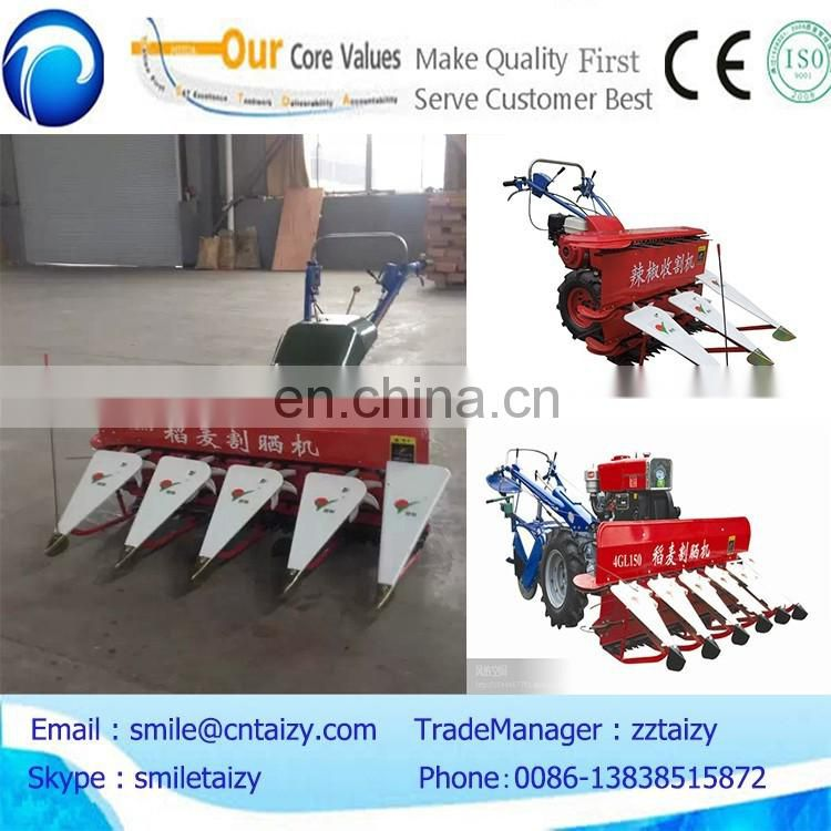 rice harvest machine wheat harvest machine paddy harvest machine