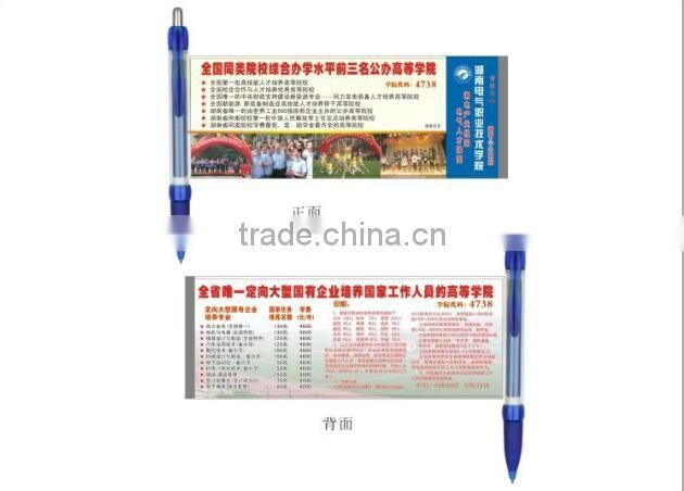 Wholesale China High Quality Customized Plastic Scroll Promotional Gift Cross Banner Pen