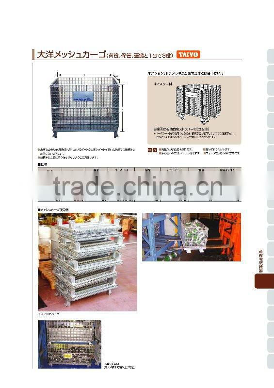 heavy transport mesh pallet box steel tool