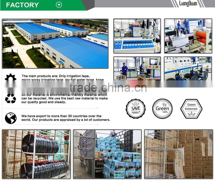 Factory competitive price high quality perforated irrigation pipe of
