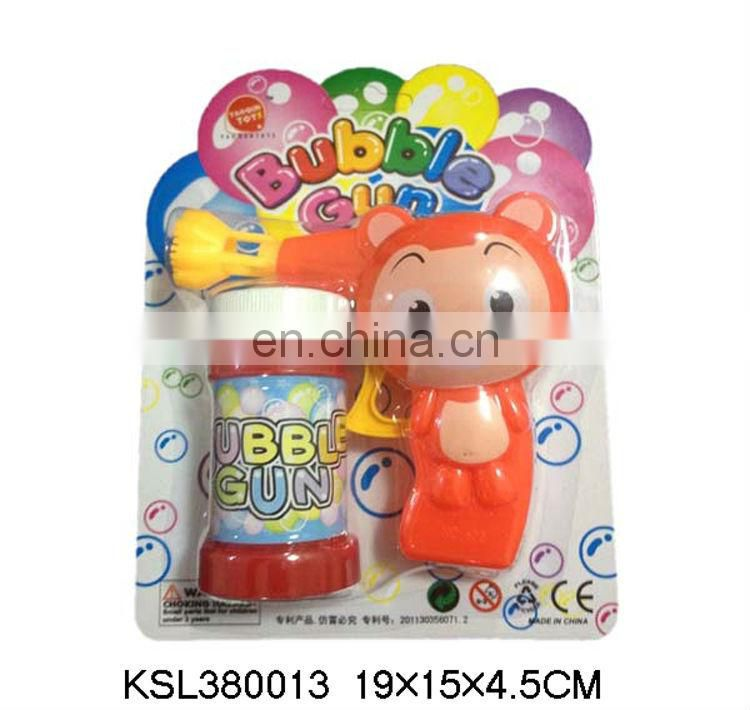 Summer toy cartoon style kids toy bubble gun