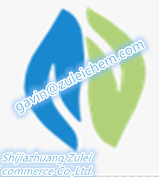 shijiazhuang zulei commerce co.,ltd