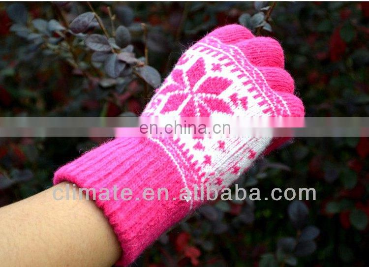 Fashion style touch screen gloves