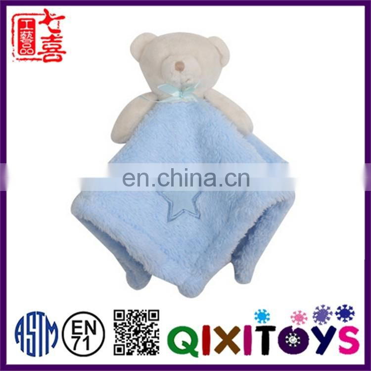 High quality professional customized funny comforter baby toys 2017 China factory wholesale