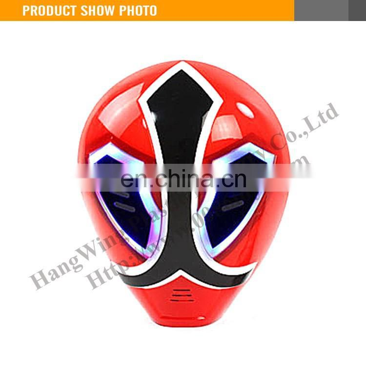 Popular Party Player For Kids Cartoon Mask Toy With Light