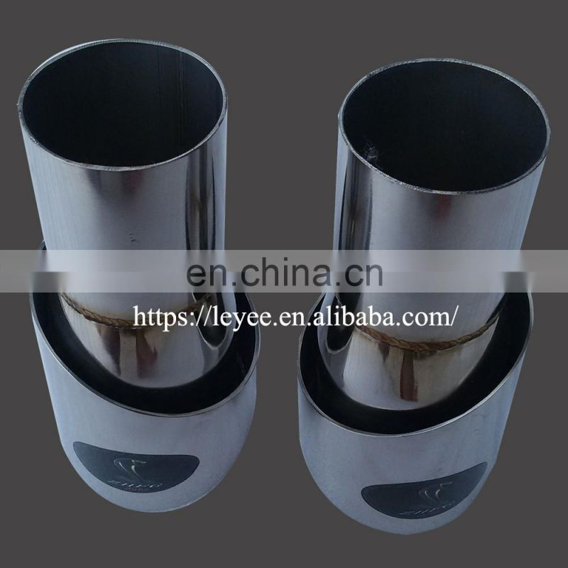 universal exhaust muffler tip for car