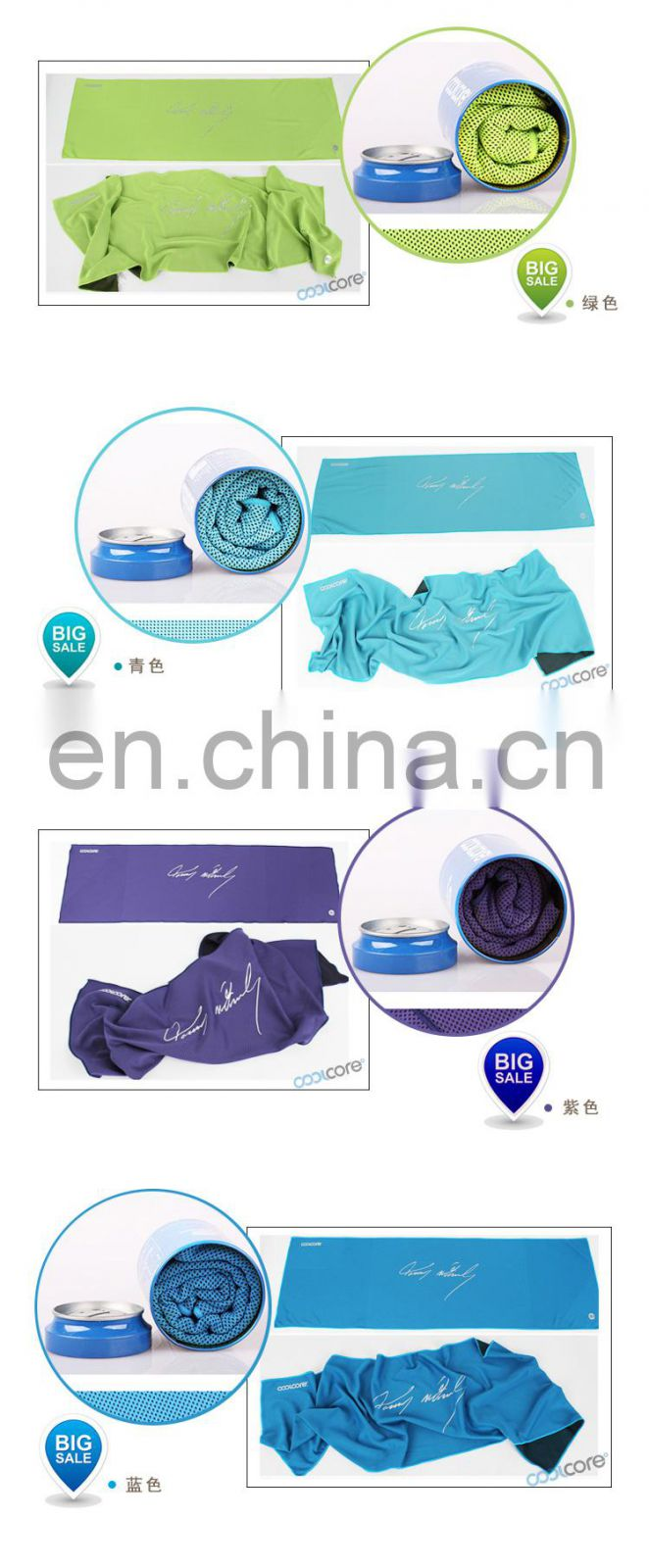 Custom magic pina fabric with packaging from manufacturer china