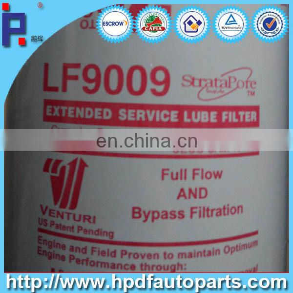 Truck engine parts Oil lubrication filter LF9009