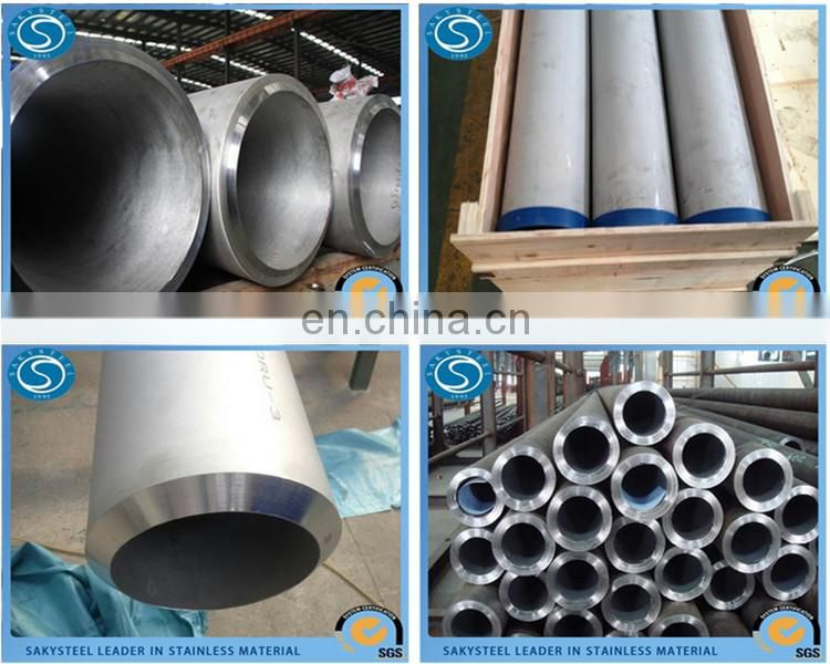 b36.10 316 80 NPS seamless pipe sch1/2