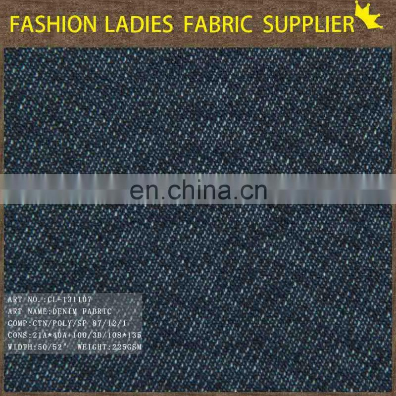High Quality CTN/POLY/SP Denim Fabric For Jeans,New Fashion Denim Fabric