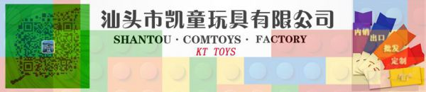 Shantou KaiTong Toys&Craft Co., Ltd
