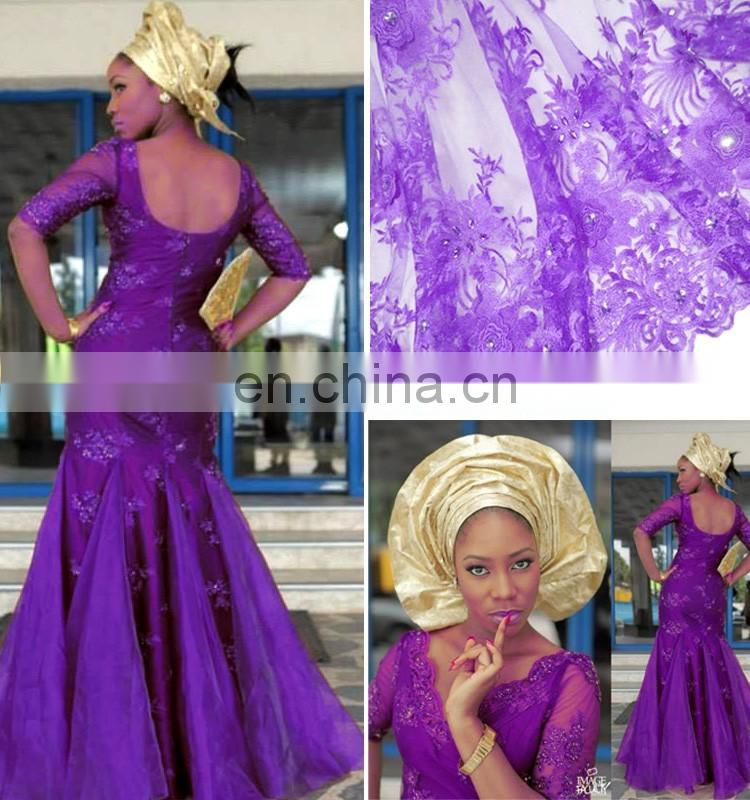 2016wholesale french lace ,purple french net lace fabric for nigeria wedding party