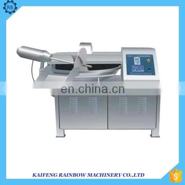 Electrical Manufacture Meat Chopper Mix Machine vegetable shredder and chopper