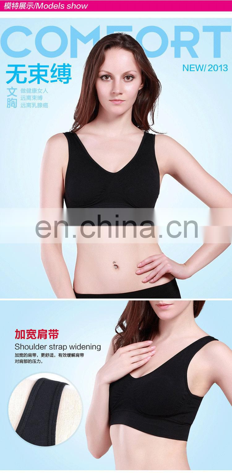 support shaping bra with removeable pads As Seen On TV