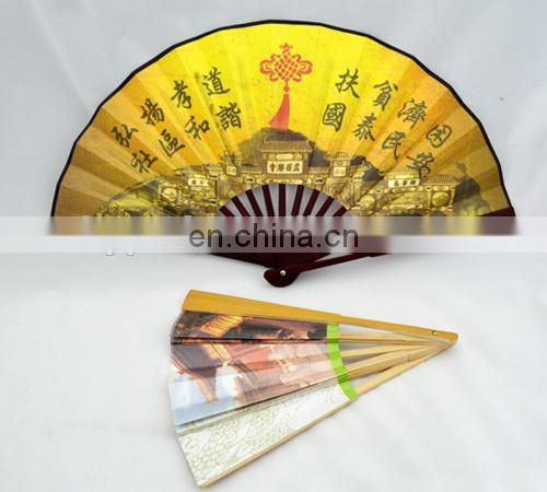 Business Gift Use and nylon Material nylon folding fan