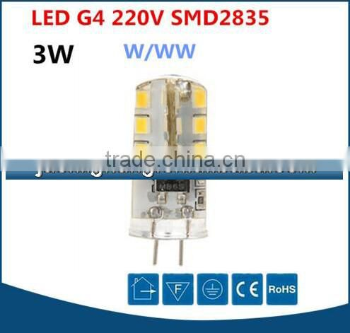 Good quality 220V smd2835/24pcs 95LM led g4 China made low price popular 360degree 3W g4 light/lamp