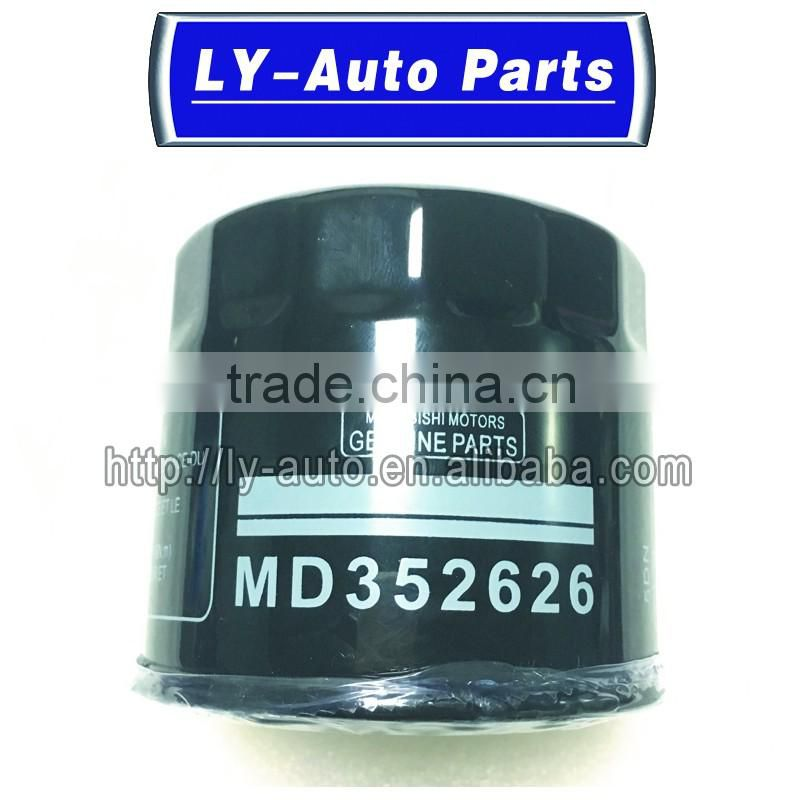 Auto Oil Filter MD352626 NEW