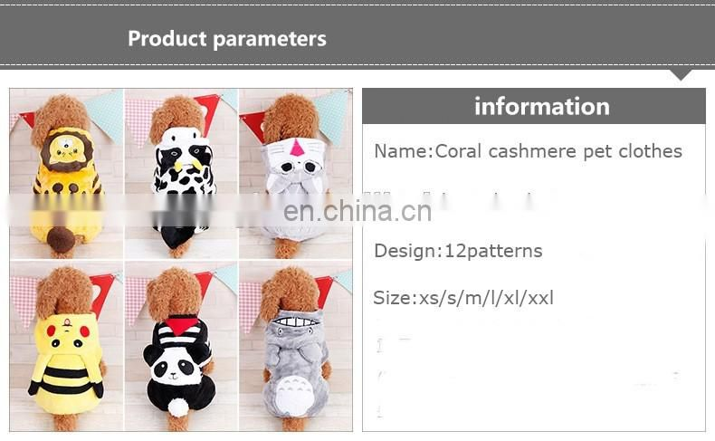 Elinfant Wholesale dog coats pet clothes winter dog clothes dog accessories pet product