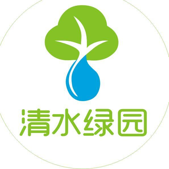 Wuhan Qingshuilvyuan Environmental Protection Co.,Ltd