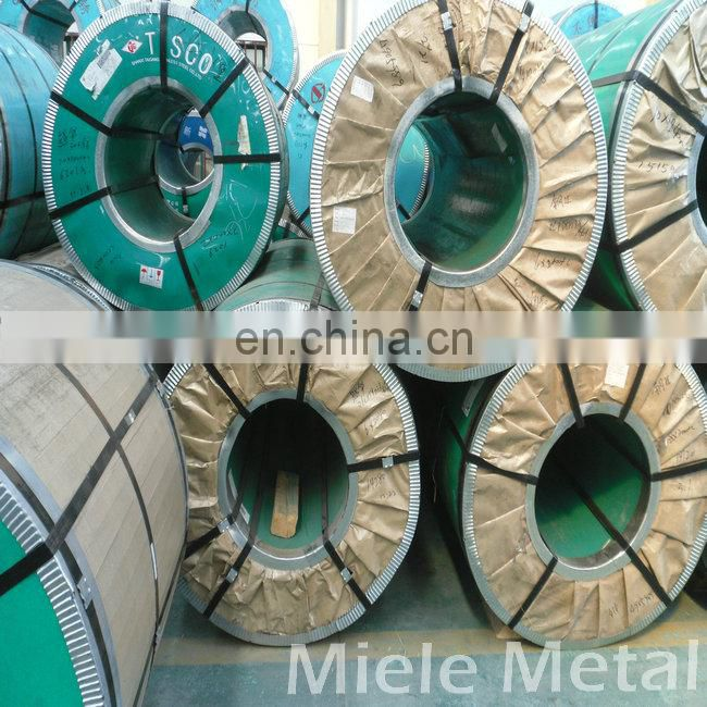 q195 hot rolled mild steel coil for boiler supplier