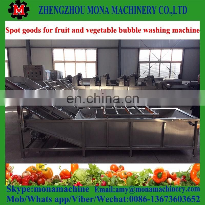 High Output Easy to Operate air bubble leafy lettuce vegetable washing machine