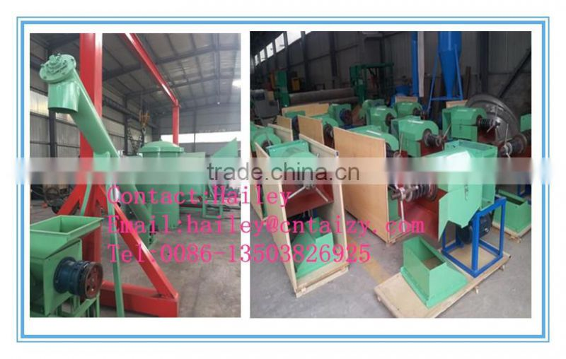 Palm oil processing machine/Palm oil production line/Crude Palm oil refinery