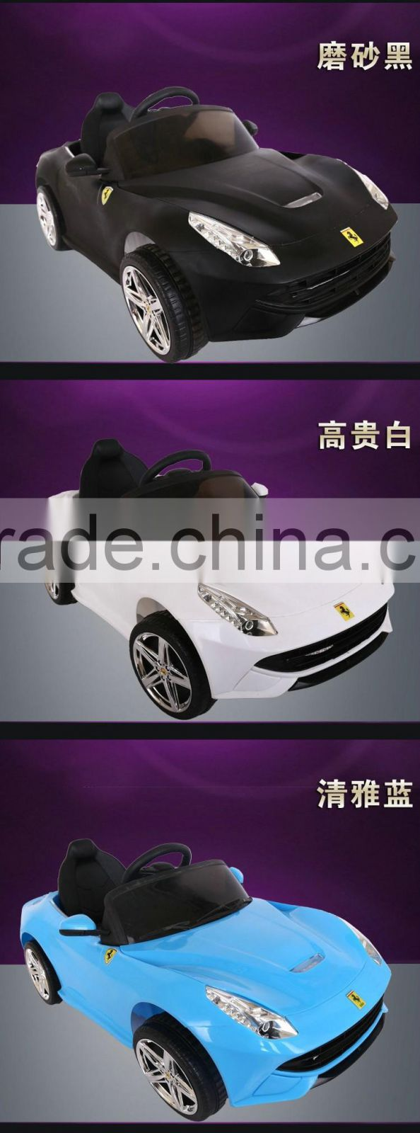 New Style Plastic Automatic Ride on 4 wheels electric car for kids