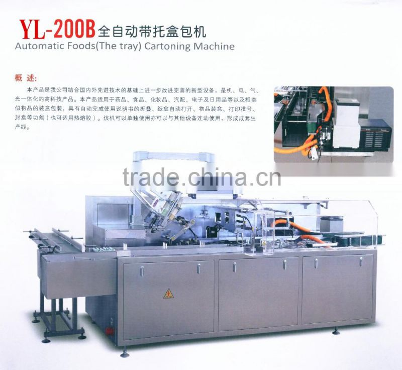 Automatic Foods Cartoning Machine which can be used alone, or be linked with the other device