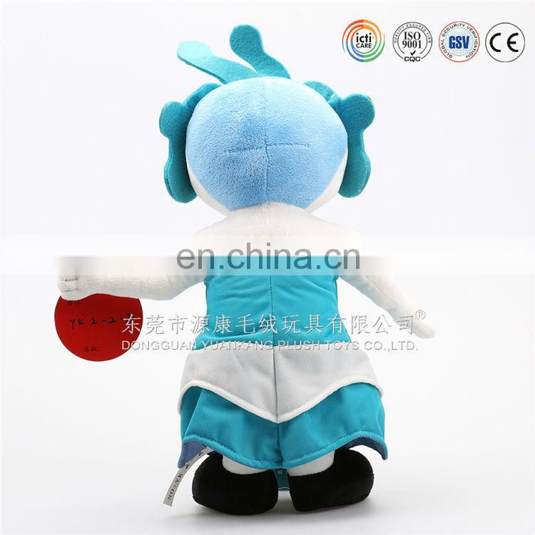 Plush soft material custom made animal doll